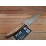 Кухонный нож. Шеф-нож ручной работы №10
