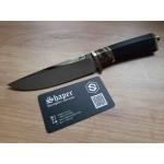 Нож ручной работы №51